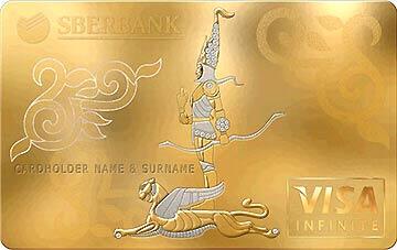 Das ist die teuerste Kreditkarte der Welt